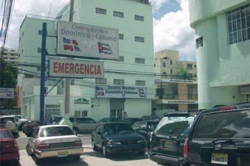 Condenan centro médico al pago de 10 millones de pesos y cirujana a 2 años de prisión y 150 pesos de multa