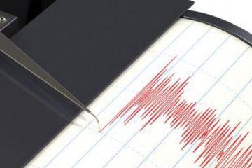 Terremoto de 6,7 grados sacude zona central-media del Atlántico