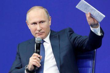 """Putin afirma que la """"lista del Kremlin"""" perjudica las relaciones con EEUU"""