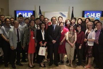 Taiwán aliado estratégico Hub Cámara Santo Domingo 2018