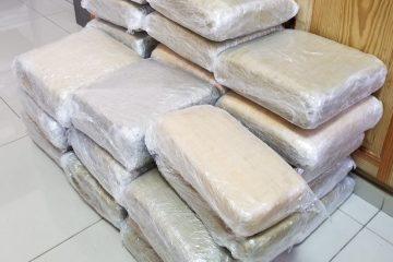 Ocupan 332 libras marihuana en provincia Independencia y Distrito Nacional