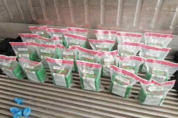 DNCD decomisa 125 paquetes de cocaína