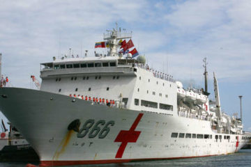 """Llega al Puerto de Santo Domingo Buque-Hospital de China """"Arca de la Paz"""""""