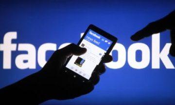 Si diste tu número a Facebook, no tienes cómo eliminarlo