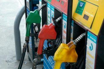 Combustibles se mantendrán invariables por tercera semana consecutiva