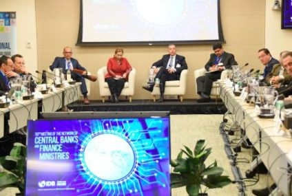 Funcionarios internacionales resaltan desempeño económico de República Dominicana