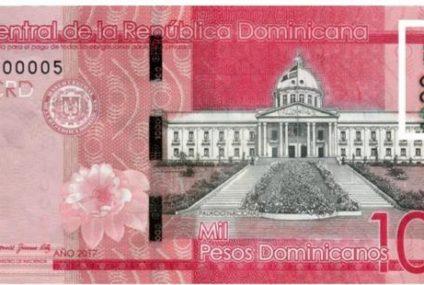A partir del lunes 24 circulará un nuevo billete de mil pesos